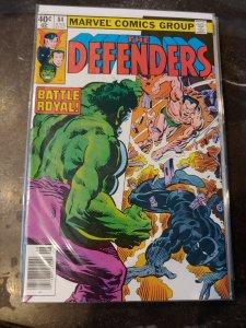 THE DEFENDERS #84 BRONZE AGE CLASSIC F/F+