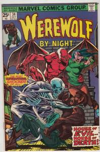 Werewolf by Night #34 (Oct-75) NM- High-Grade Werewolf
