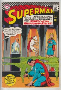 Superman #195 (Apr-67) FN/VF Mid-High-Grade Superman, Jimmy Olsen,Lois Lane, ...