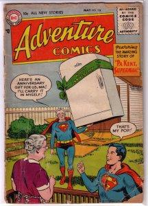 Adventure Comics   vol. 1   #224 FR Superboy/Aquaman/Green Arrow