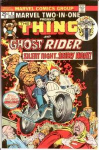 MARVEL TWO IN ONE 8 VF GHOST RIDER  Mar. 1975 COMICS BOOK