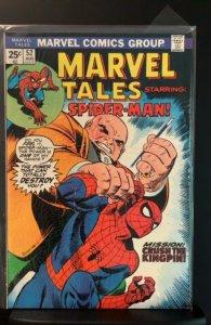 Marvel Tales #52 (1974)