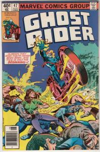 Ghost Rider, The #47 (Aug-80) VF/NM High-Grade Ghost Rider