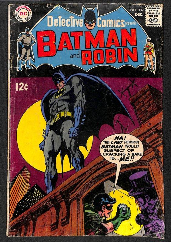 Detective Comics #382 (1968)