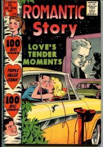 Romantic Story #40 1958-Charlton-100 pages-drive-in theater-FN/VF