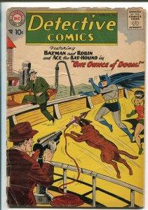 DETECTIVE #254 1958-DC COMICS-BATMAN-ROBIN-JOHN JONES-ACE, BAT-HOUND-good