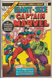 Giant-Size Captain Marvel #1 (Dec-75) NM- High-Grade Captain Marvel, Rick Jones