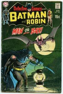 Detective Comics 402 Aug 1970 VG- (3.5)