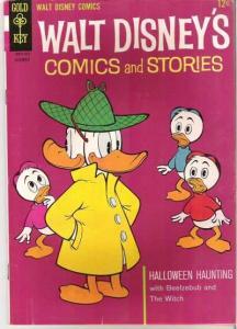 Walt Disney's Comics and Stories #291, VG+