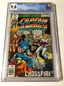 Captain America 233 Cgc 9.8 White Pages