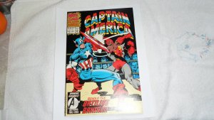 1993 MARVEL COMIC 64 PAGE ANNUAL CAPTIAN AMERICA # 12