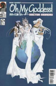 Oh My Goddess! #102 VF/NM; Dark Horse | save on shipping - details inside