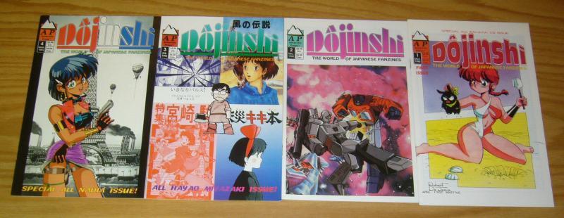 Dojinshi #1-4 VF/NM complete series - transformers - japanese fanzines  miyazaki