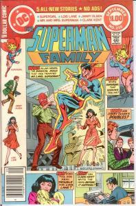 SUPERMAN FAMILY 210 VF-NM Sept. 1981 COMICS BOOK