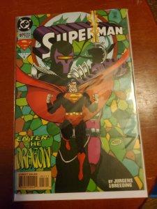 Superman #97 (1995)