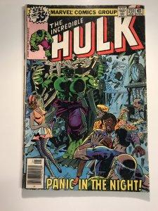 Hulk #231 GD