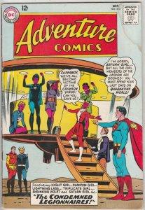 Adventure Comics #313 (Oct-63) VG+ Affordable-Grade Legion of Super-Heroes (S...