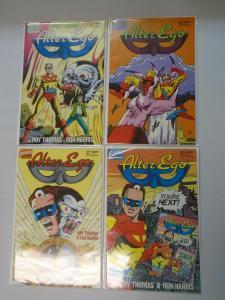 Alter Ego set #1-4 8.0 VF (1986 Comic)