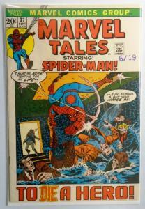 Marvel Tales (Marvel) #37, 3.5 (1972)