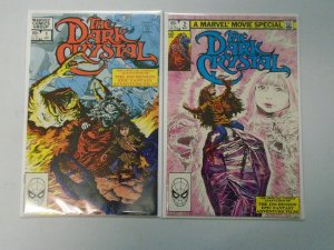 The Dark Crystal Set: #1-2 Direct Edition 6.0 FN (1983)