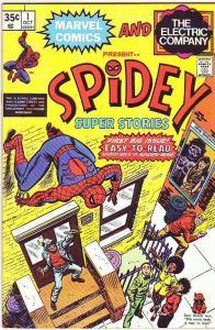 Spidey Super Stories #1 (Oct-74) NM- High-Grade Spider-Man