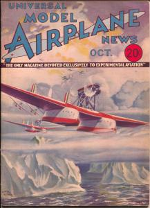 Model Airplane News 10/1933-Jay-futuristic plane pulp style cover Kotula-FN-