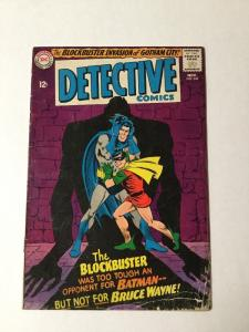 Detective Comics 345 3.5 Vg- Very Good- Silver Age