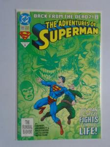 Adventures of Superman (1987) #500 - 8.0 VF - 1993