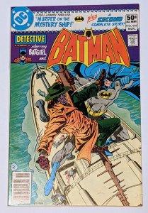 Detective Comics #496 (Nov 1980, DC) VF/NM 9.0 Batgirl backup story