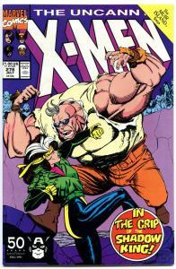 X-MEN #278, NM+, Wolverine, Chris Claremont, Uncanny, more MARVEL in store