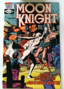 Moon Knight #18 Marvel 1982 VF/NM Bronze Age 1st Printing Comic Book
