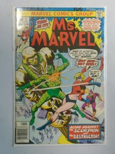 Ms. Marvel #2 (1977 1st Series) 3.0 GD/VG