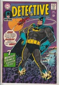 Detective Comics #368 (Oct-67) NM- High-Grade Batman
