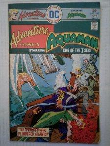 Adventure Comics #441 VG 1975 AQUAMAN