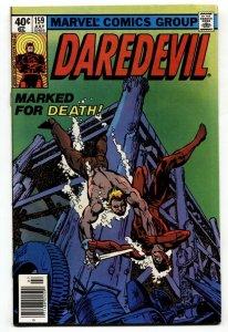 DAREDEVIL #159 Frank Miller Bullseye Marvel VF/NM