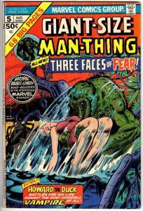 MAN THING (1974) GS  5 G-VG  Aug. 1975 COMICS BOOK