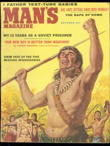 MAN'S MAGAZINE OCT 1956-NATIVE COVER-TEST TUBE BABIES VF