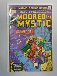 Marvel Chillers #1 featuring Mordred the Mystic 5.0 VG FN (1975)