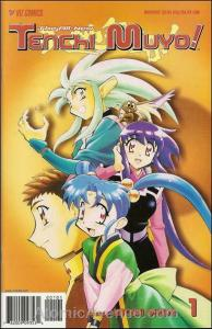 All-New Tenchi Muyo Part 1, The #1 FN; Viz | save on shipping - details inside
