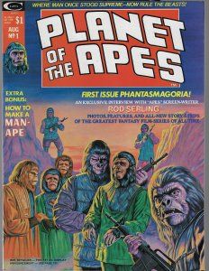 Planet of the Apes #1 (Marvel, 1974) NM