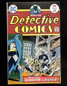 Detective Comics (1937) #446