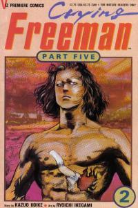 Crying Freeman: Part 5 #2, NM- (Stock photo)
