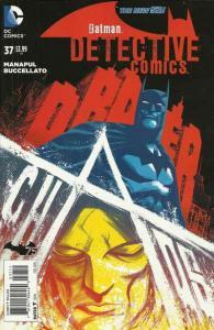 Detective Comics (2011 series) #37, NM (Stock photo)
