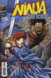 Ninja High School #152 VF; Malibu | save on shipping - details inside