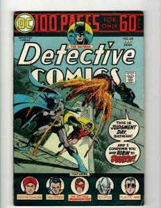 Detective Comics # 441 VF- DC Comic Book Batman Robin Joker Catwoman SR1