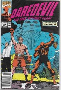 Daredevil   vol. 1   #289 VF