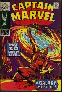 Captain Marvel #15 (Marvel, 1969) F+/VF-