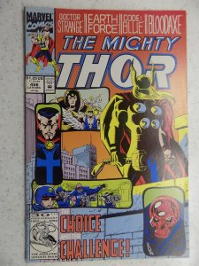 MIGHTY THOR # 456