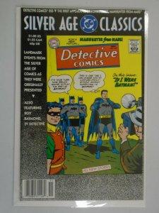DC Silver Age Classics Detective Comics #225 8.5 VF+ (1992)