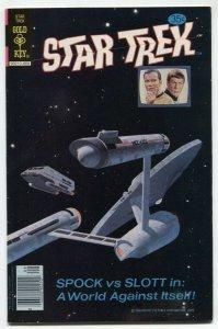 Star Trek #55 1978- Gold Key comic VF-